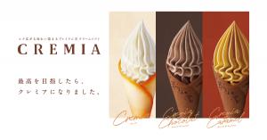 NISSEIクレミアソフトクリーム