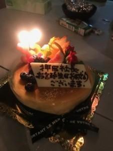 社長ケーキ